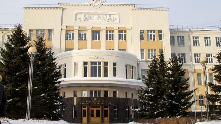 Архангельскую область обязали вернуть Минобороны России более 230миллионов рублей убытков