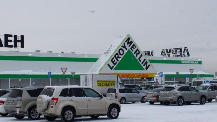 В «Леруа Мерлен» назвали новые сроки открытия четвертого гипермаркета в Новосибирске