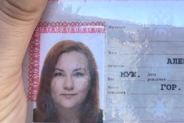 Пока что паспорт считается недействительным