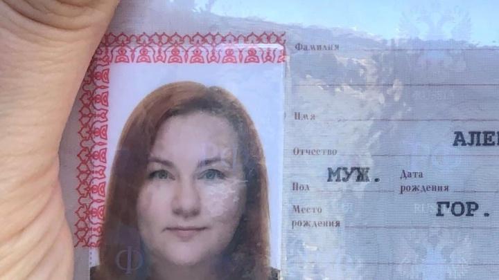 Журналистке NGS24.RU в паспорте написали, что она мужчина