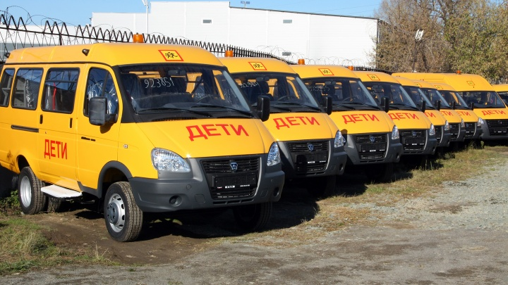 Какие школы Новосибирской области получат новые автобусы до конца 2021 года