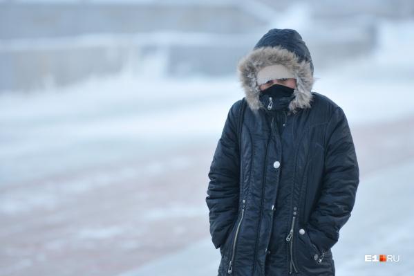 """Тепература воздуха 23 января в Екатеринбурге опустится до&nbsp;<nobr class=""""_"""">-26 °C</nobr>"""