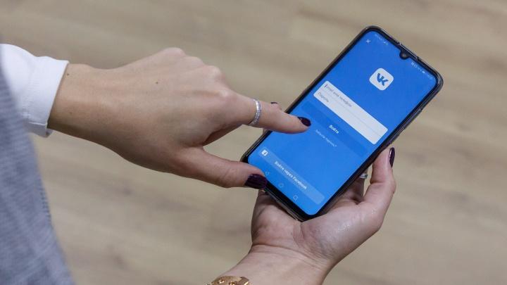 Волгоградцы жалуются на массовые сбои в работе соцсети «ВКонтакте»
