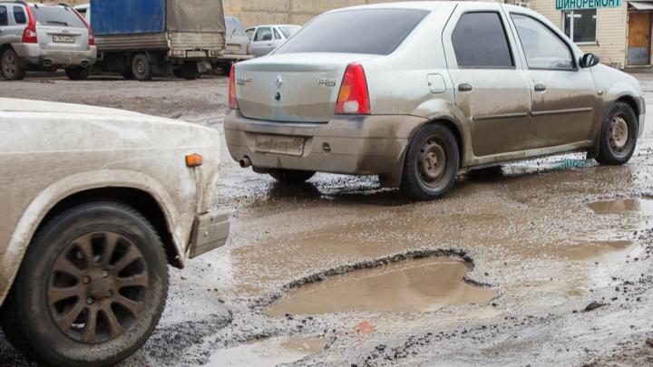 Департамент городского хозяйства Волгограда оштрафовали на 100 тысяч за ямы и стершуюся разметку