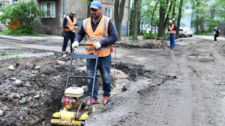 Говорят, что им мешают жители: в Ярославле сорвали благоустройство дворов и парка по проекту «Решаем вместе!»