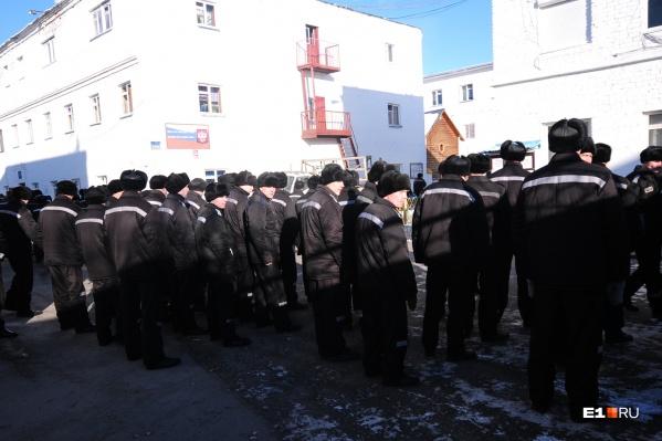 """По словам родных заключенных, которые находятся в <nobr class=""""_"""">ИК-47</nobr>, им отключают связь"""