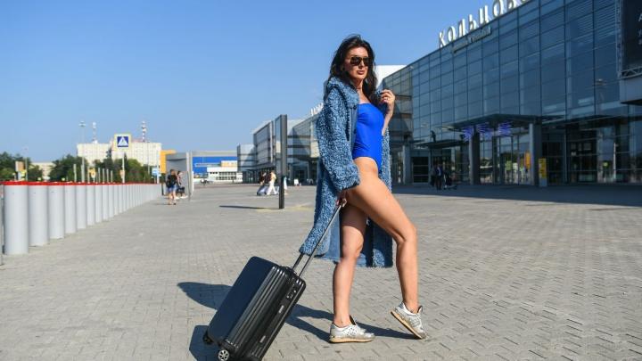 Рейсов на Черное море из Екатеринбурга стало больше: аэропорт и вокзал атаковали путешественники