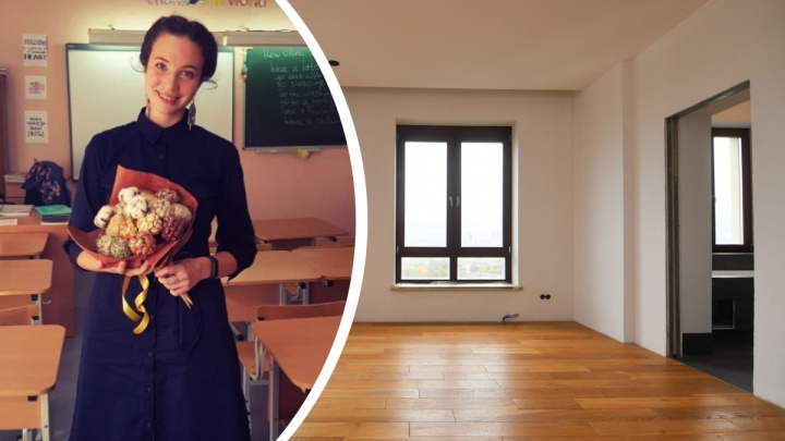 Учительница из Екатеринбурга не получила жилищную субсидию из-за «неудачной» фамилии