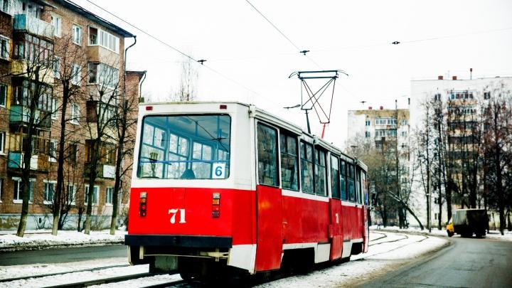 В Ярославле из-за аварии сократили трамвайный маршрут