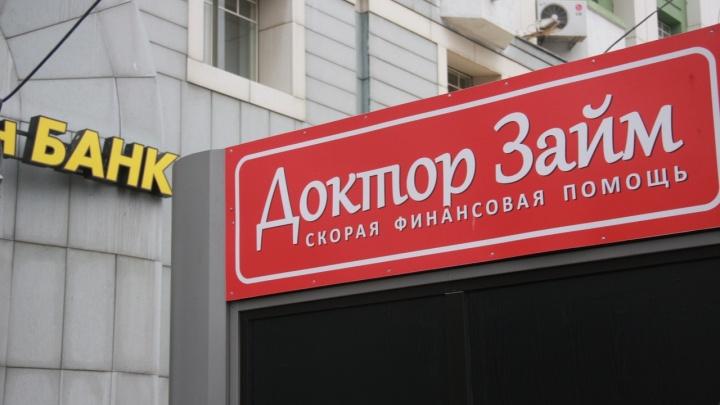 За год сибиряки набрали микрозаймов на 104,6 млрд рублей — на что людям не хватало