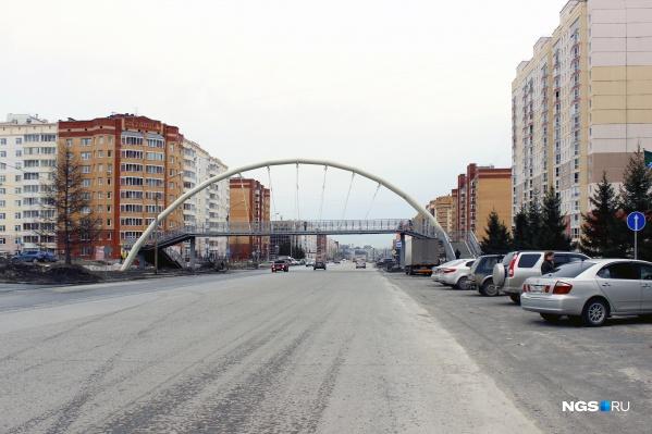 Арочный мост на Родниках