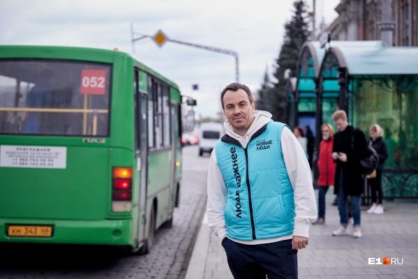 Иван Зайченко вдруг стал политиком и теперь рассказывает о переменах в своей жизни