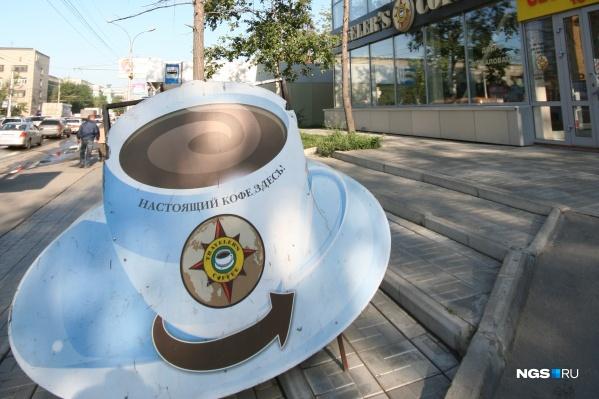 На пике развития у сети было больше 120 кофеен, 14 из которых работали в Новосибирске