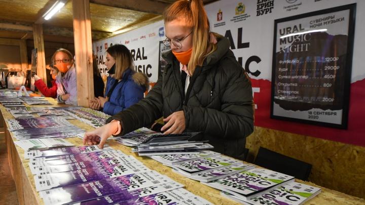 Фестиваль «Ночь музыки» оказался под угрозой из-за школьников