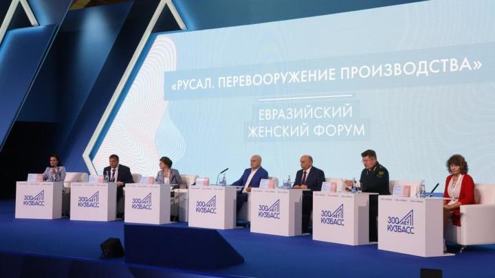 Алюминиевый завод в Новокузнецке модернизируют за 215 млн долларов. Это поможет улучшить экологию