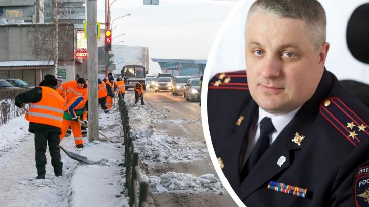 Глава краевой ГИБДД обрушился с критикой на коммунальщиков из-за уборки улиц в Красноярске