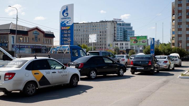 В Тюмени резко выросла стоимость газа. На АЗС с самой низкой ценой — очереди