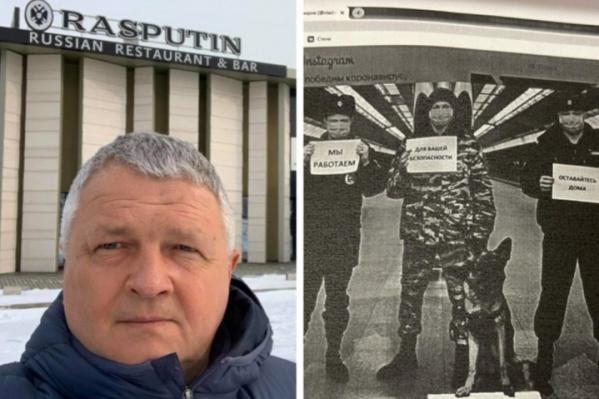 Справа — скрин поста Владимирова, который был удален на следующий день