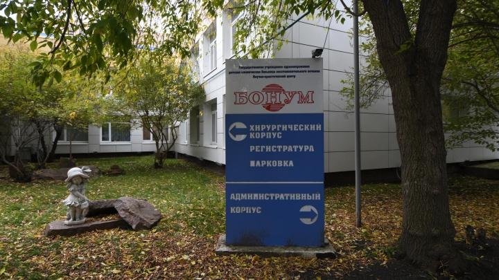 В Екатеринбурге из-за коронавируса закрывают две детские клиники