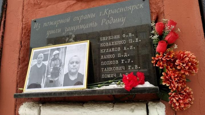 В Красноярском крае объявлен день траура в память о погибших пожарных