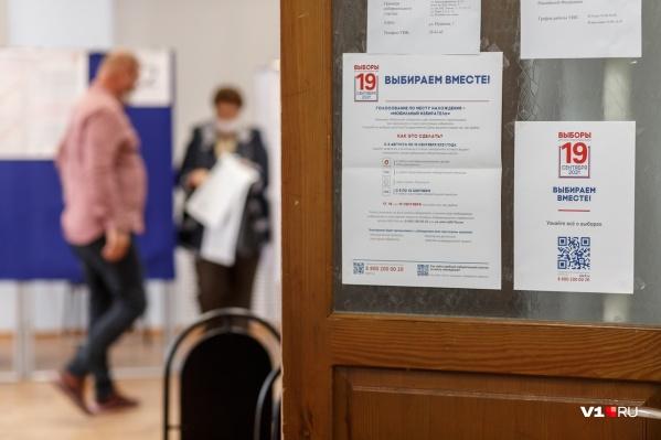 Конфликт произошел на одном из избирательных участков Краснооктябрьского района
