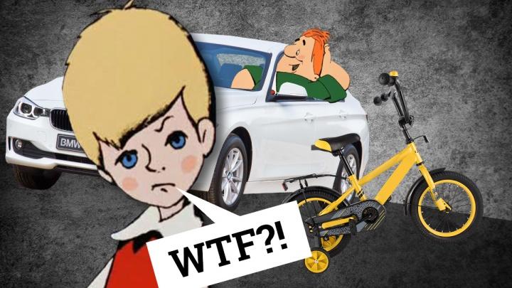 «Бумер» против зумера: восьмилетнего ребенка признали водителем и обвинили в столкновении с BMW