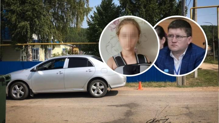 «Говорит, что ребенок сам виноват»: чиновник из Башкирии сбил 10-летнюю школьницу на служебном авто