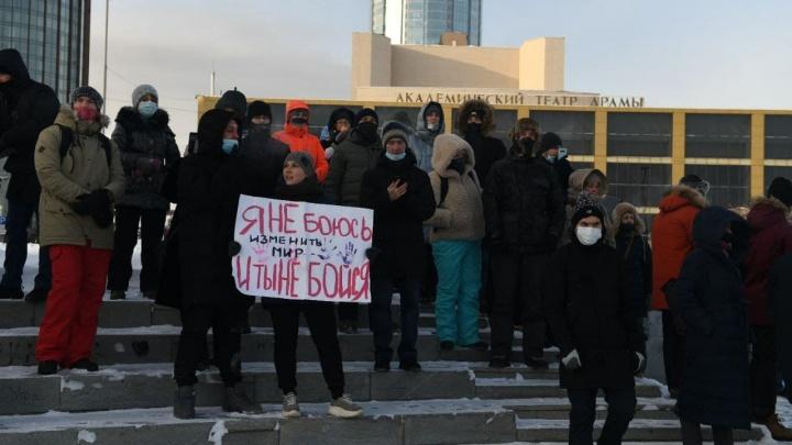 В Екатеринбурге проблемы со связью главных сотовых операторов