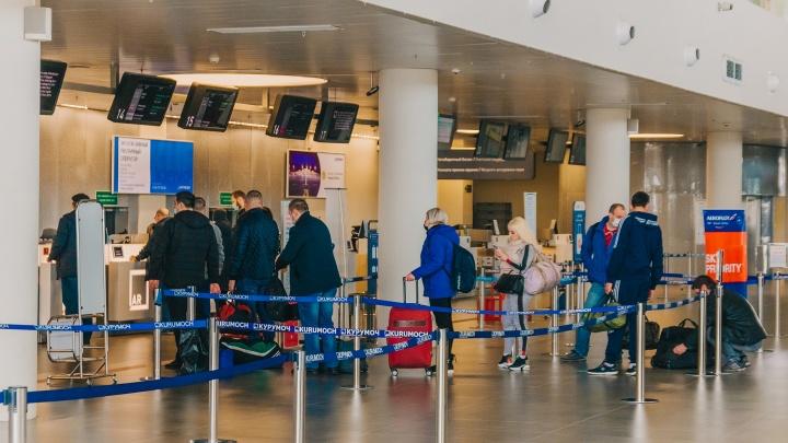 Аэропорт Курумоч увеличит число рейсов в Екатеринбург