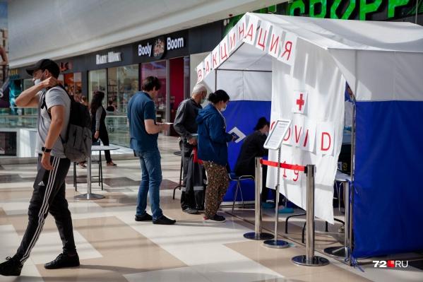 В такой палатке ставят вакцину сотрудникам торгового центра и другим желающим