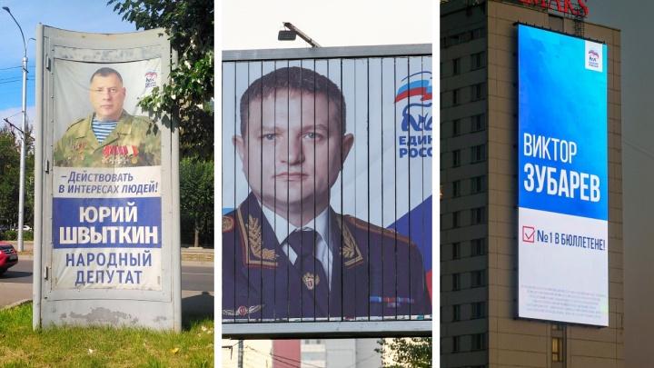 Единороссы края вложили в агитацию на выборах в Госдуму 161 млн — втрое больше, чем все остальные вместе взятые