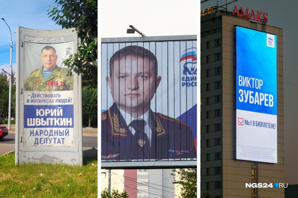 У правящей партии самая дорогая агитационная кампания