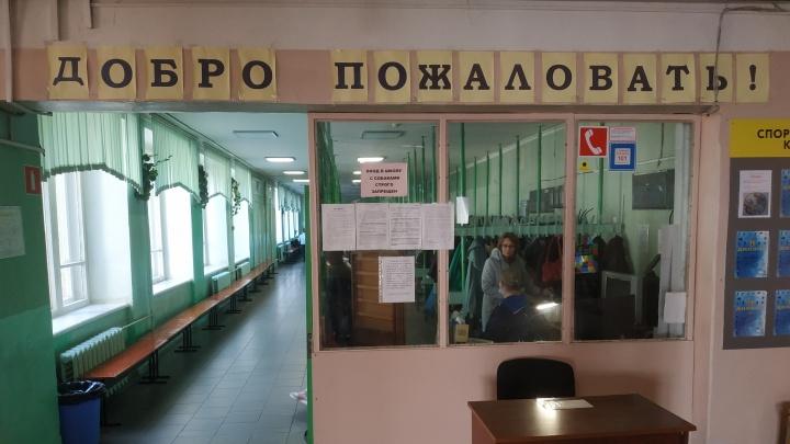 «Мы ощутили, насколько уязвимы»: как следят за безопасностью в школах Архангельска после теракта в Казани