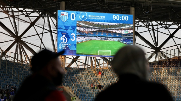 Добить раненого не получилось: «Динамо» разгромило «Ротор» на «Волгоград Арене»