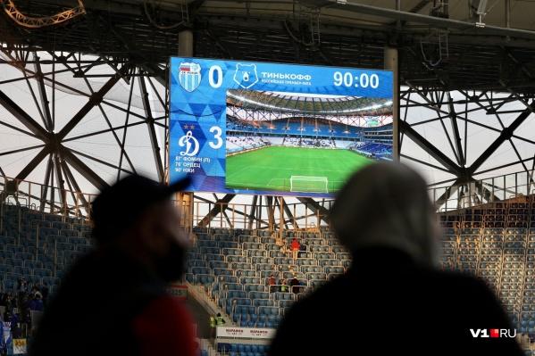 «Ротор» проиграл «Динамо» в домашнем матче