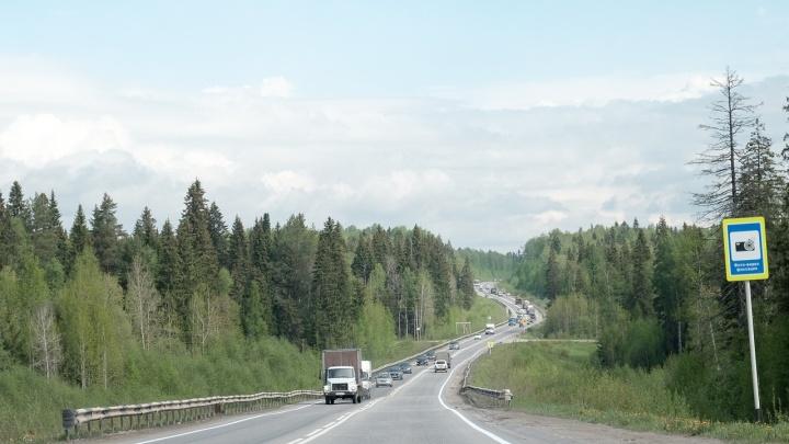 Водителей просят помочь в поисках пропавшей глухонемой девочки на трассе Пермь — Екатеринбург