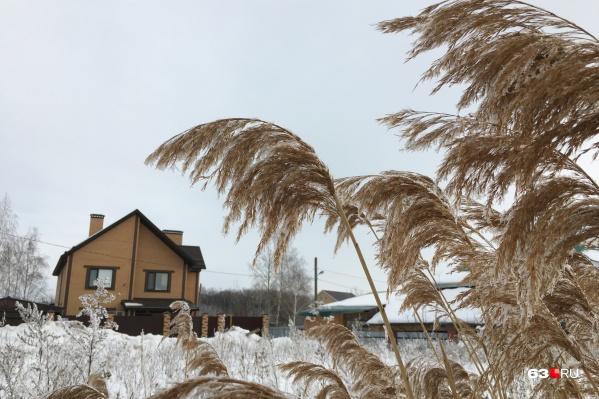 Кондоминиумы — новый вариант застройки в Самарской области