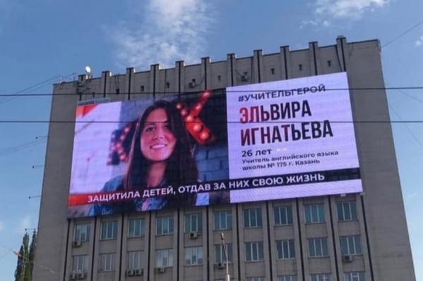 """В казанской школе <nobr class=""""_"""">№ 175</nobr> были убиты две учительницы, одна из них — Эльвира Игнатьева"""