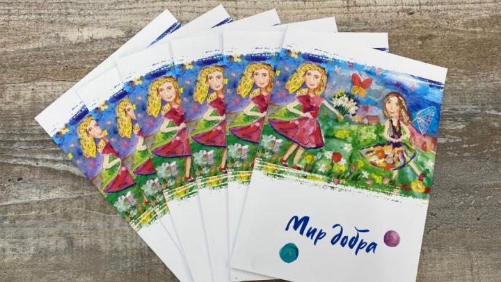 Дорога в мир добра: в Горнозаводске презентовали сборник стихов для детей