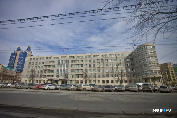 """Правительство НСО анонсировало продление режима повышенной готовности еще в понедельник, <nobr class=""""_"""">19 апреля</nobr>"""
