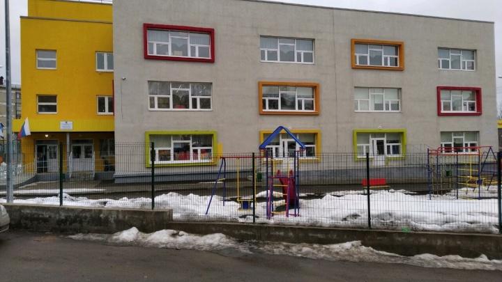 Строителей детского сада на Ратнера уличили в мошенничестве при укладке кровли