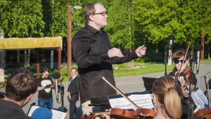 Сургутская филармония открывает летний концертный зал
