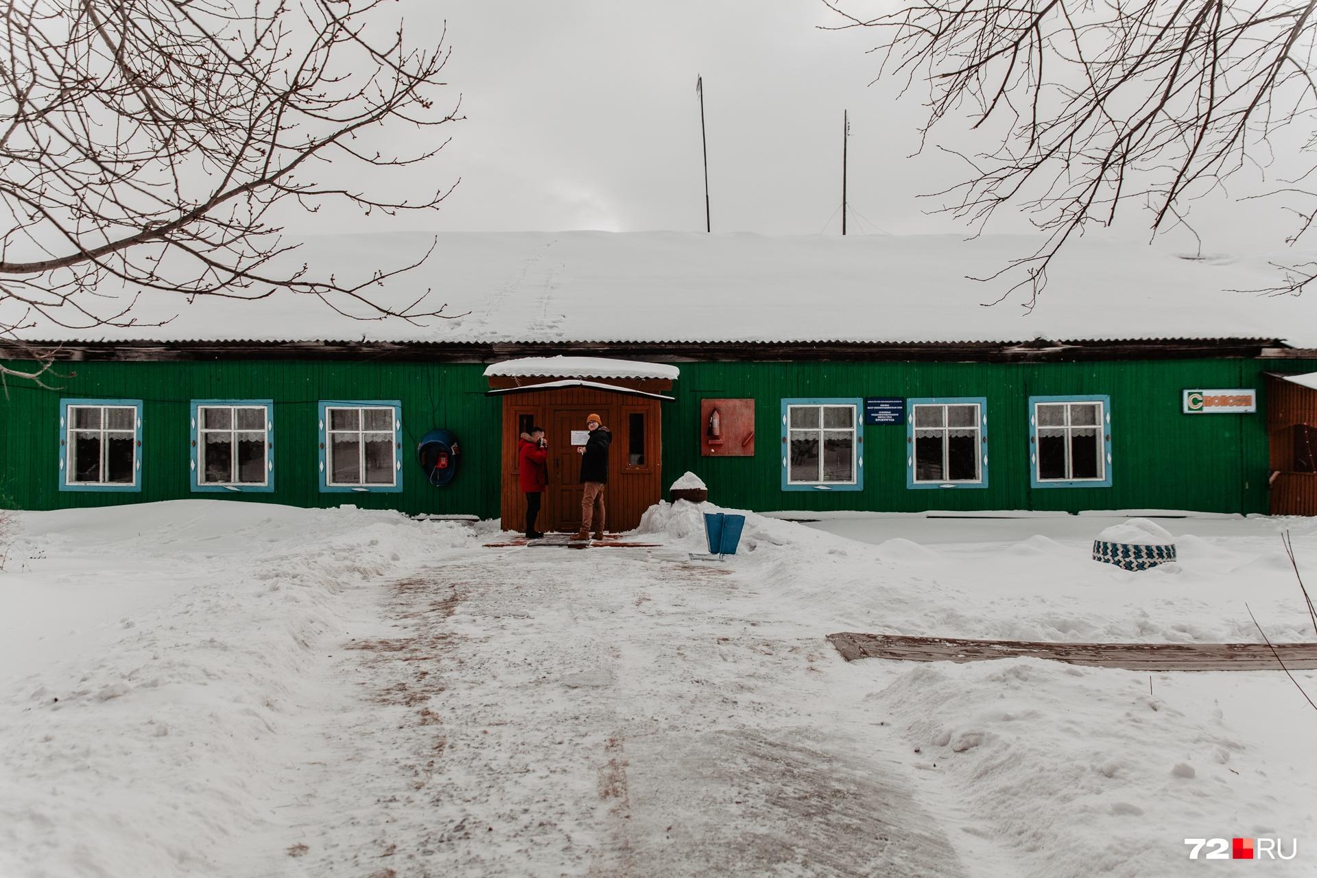 Школа маленькая. В ней учатся 22 ребенка. Учителей всего четыре человека. Образование только до девятого класса<br>