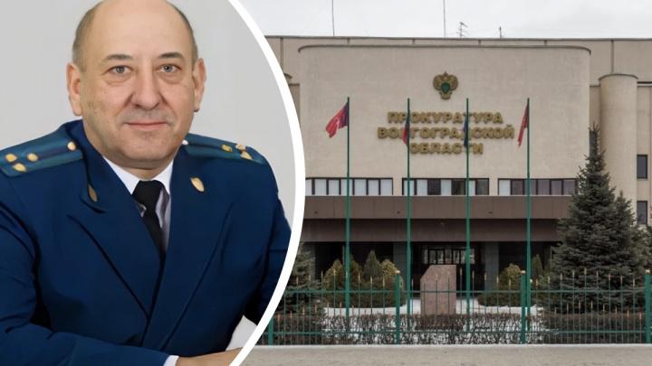 Генеральный прокурор Игорь Краснов наказал зампрокурора Волгоградской области за нарушения и суициды вСИЗО-1