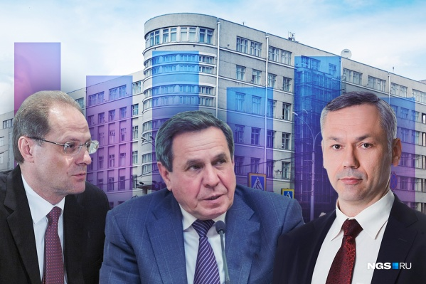 За последние 10 лет в Новосибирской области сменились три губернатора. Мы узнали основные показатели их работы
