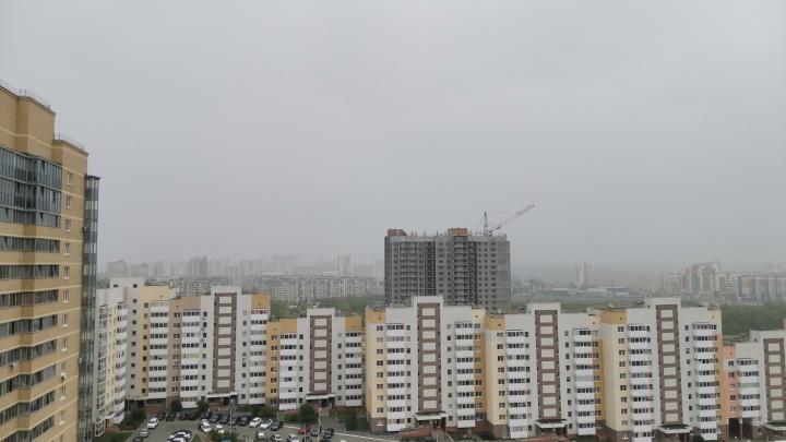 Врач объяснила, чем опасна окутавшая Челябинск дымка