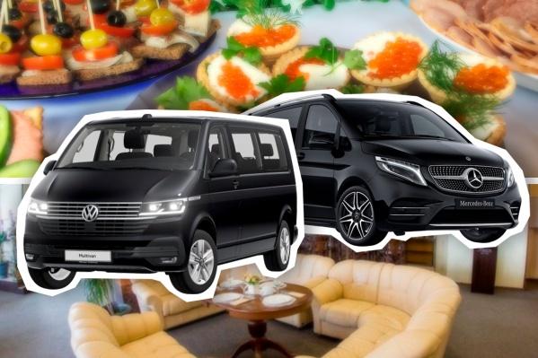 На автомобиль, банкеты и подарки руководство области потратит более 24 миллионов рублей