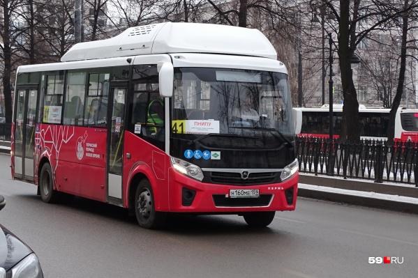 Теперь количество автобусов на маршруте увеличат в пиковое время