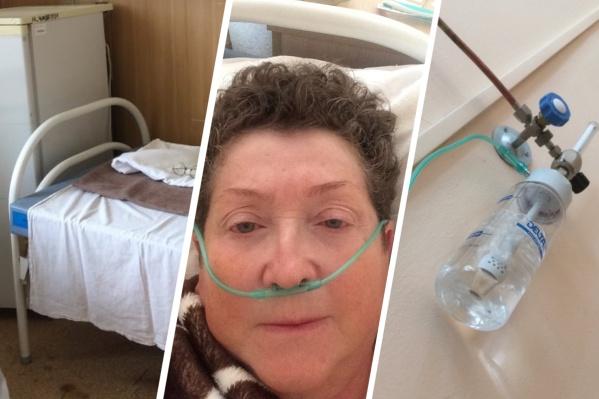 Галина Абакумова провела в больнице полторы недели