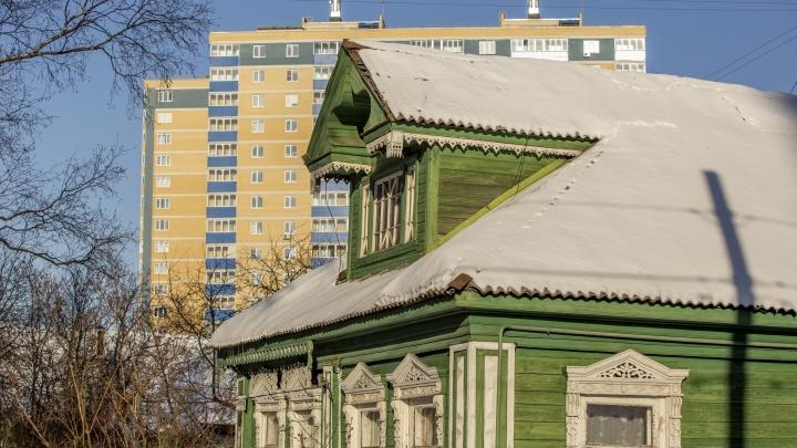 В Ярославле не любят частный сектор: аргументы урбаниста о том, что с ним не так